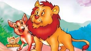 Lion And Jackal Story